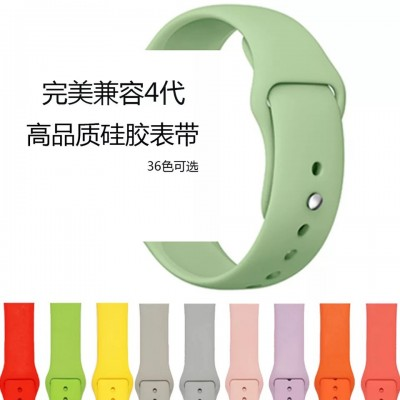 Dây Apple Watch màu 38/40 - 40/42